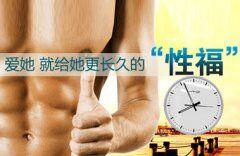 郑州前列腺分型疗法治