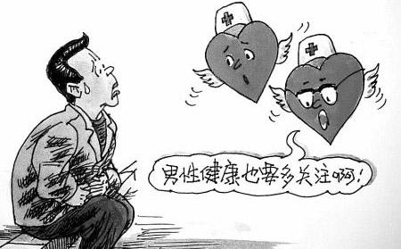 郑州治疗前列腺最好的医院